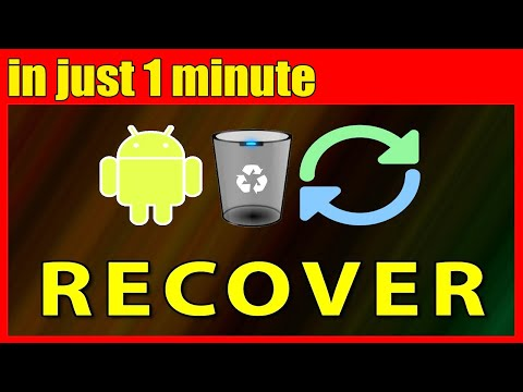 in just 1 minute how to recover deleted photos from android phone | Restore old deleted photos