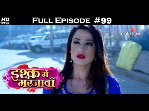 Ishq Mein Marjawan - 6th February 2018 - इश्क़ में मरजावाँ - Full Episode thumbnail
