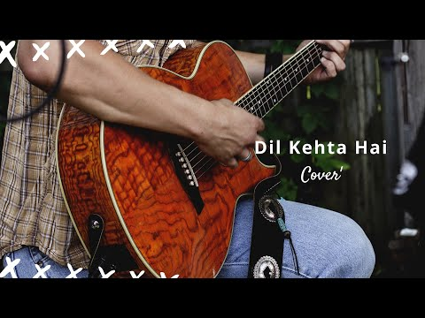 Dil kehta hai (Audio Spectrum Cover) - Akele Hum Akele Tum | A Soft Soothing Sad Song |
