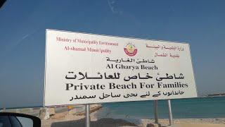 Al-Ghariyah Beach Qatar