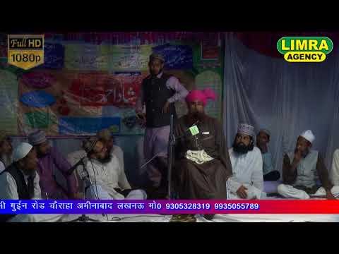 Maulana Mufti Shamshad Ahmad Part 3, 13 April 2018 Iltefatganj Tanda HD India