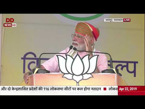 PM Modi to addresses rally in Udaipur, Rajasthan