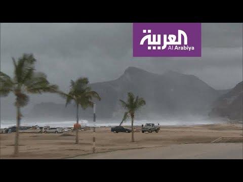 الطيران المدني: الإعصار تجاوز صلالة ويتجه صوب الشمال الغربي