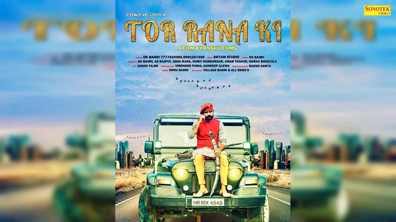 Tor Rana Ki | Teaser | D.K Bahri, Lovely, Ashu, Sumit, Sunjay | Latest Haryanvi Songs Haryanvi