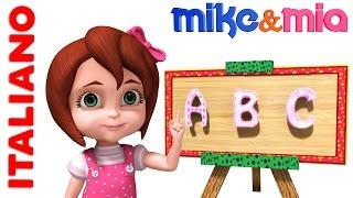 Imparare ABC | Impara l'alfabeto inglese | The ABC Song  | filastrocche per bambini | Mike e Mia