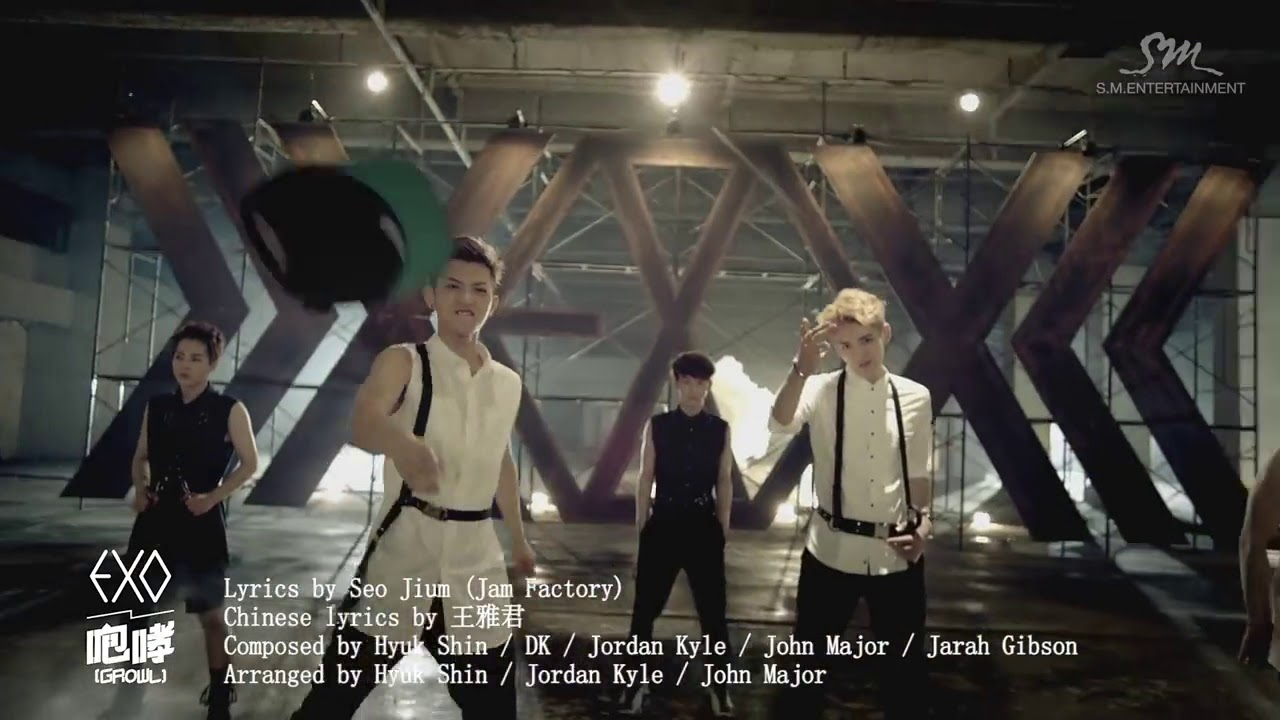 『EXO官方網站』Growl中文發音字幕 - YouTube