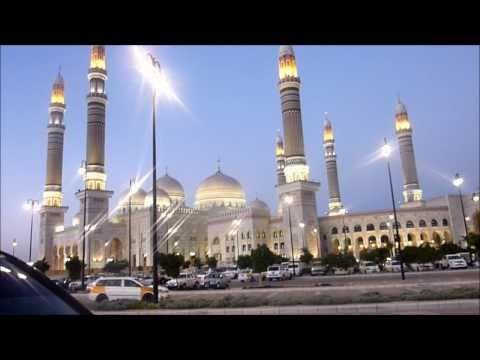 مسجد الصالح - Al Saleh Mosque