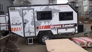 Внедорожный прицеп Cross Lander на продажу!!!