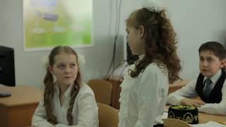 Видеоурок в 5 классе школы № 24