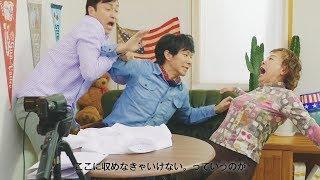 湘南美容クリニックは、アンジャッシュの渡部建の初主演 WEB 連続ドラマ...