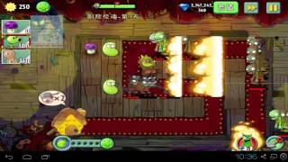 Plants vs Zombies 2 Chinese - Dark Ages Mini I - Fright Night Theatre 1 Plants vs Zombies 2 Chinese