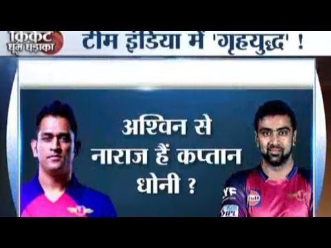 MS Dhoni Gives Cold Shoulder to Ashwin again at Wankhede? | IPL 2016