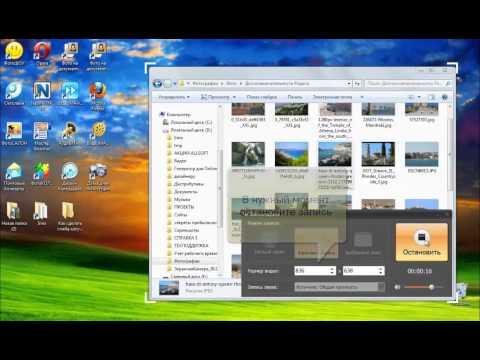 Лицензионная программа для снятия видео с экрана монитора