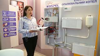 Электрический котел Kospel EKCO.L2-12 обзор
