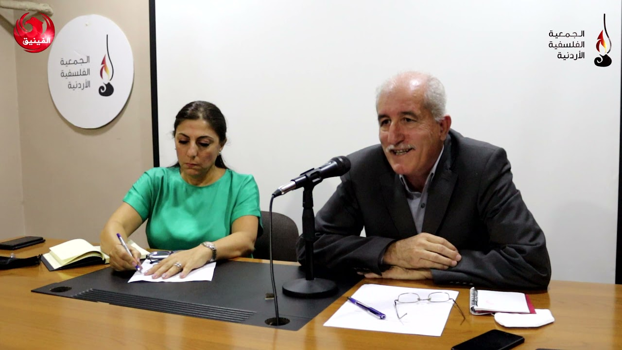 التداعيات الاخلاقية لجائحة كورونا على التعليم, د. حامد الدبابسة  - 00:52-2021 / 8 / 3