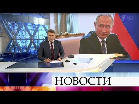 Выпуск новостей в 18:00 от 07.10.2019