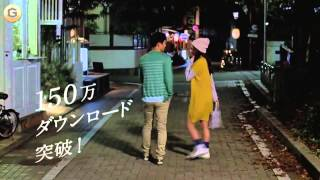 木村文乃 可愛すぎるCMまとめ JR東日本 「行くぜ、東北。」 ニベア花王 ...
