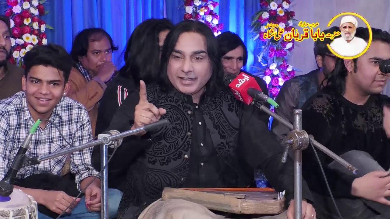 Download Best Shafqat Salamat Sham 84 | Voice Of Punjab 2019 Big Performance Live From Panjab