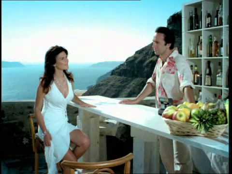 Alexandrion - Santorini