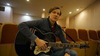 Вячеслав Мясников - 2 билета в кино (акустика)