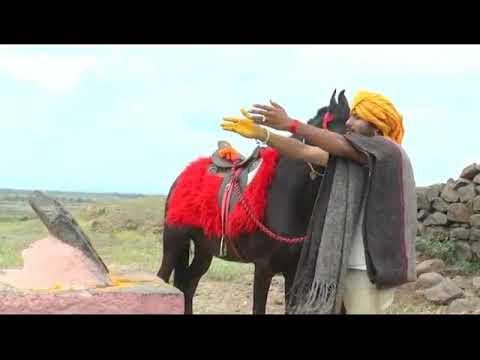 Rajamata Ahilya devi Movie trailer - YouTube