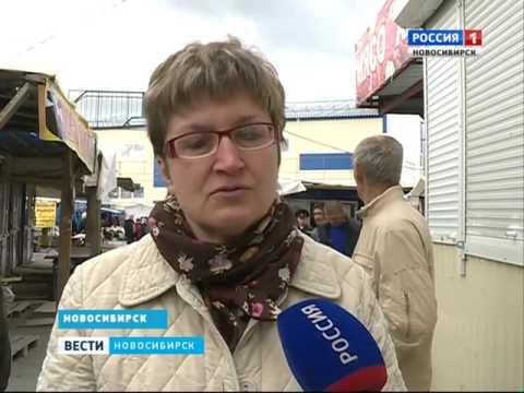 Продажа земли в Новосибирске коммерческая земля, садовые