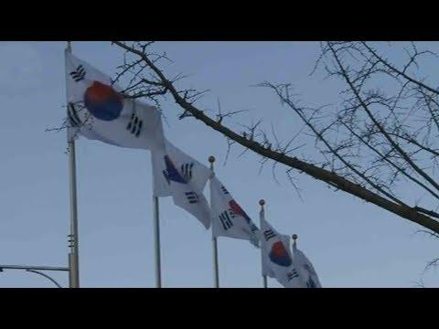 South Korea seeks trade sanctions on US as disputes pile up