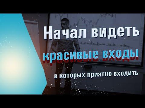 """Отзыв Константина о курсе """"Наставничество"""". Выпуск 07 июня 2018г."""