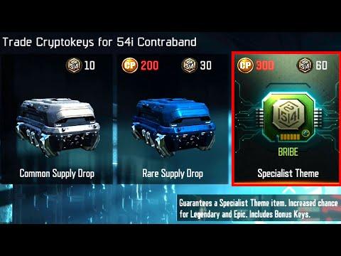 Black Ops 3: Bribe the Black Market! (Needs Improvement)