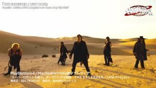Les presentamos la previa del nuevo vídeo musical de JAM Project! ...