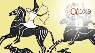 """Аскольд Иванчик: """"Киммерийцы и их вторжения в Переднюю Азию: история и археология"""""""