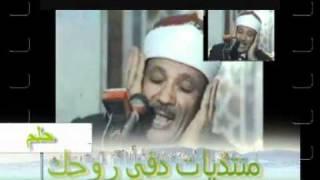 Download Video الشيخ عبد الباسط عبد    الصمد قل هو الله احد وصورة الفلق والناس MP3 3GP MP4