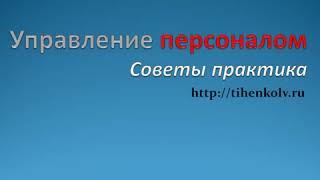 Обзор 6 новых публикаций на сайте http://tihenkolv.ru
