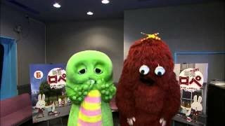 2015年3月16日放送予定の、フジテレビ系 めざましアニメ「紙兎ロぺ~笑...