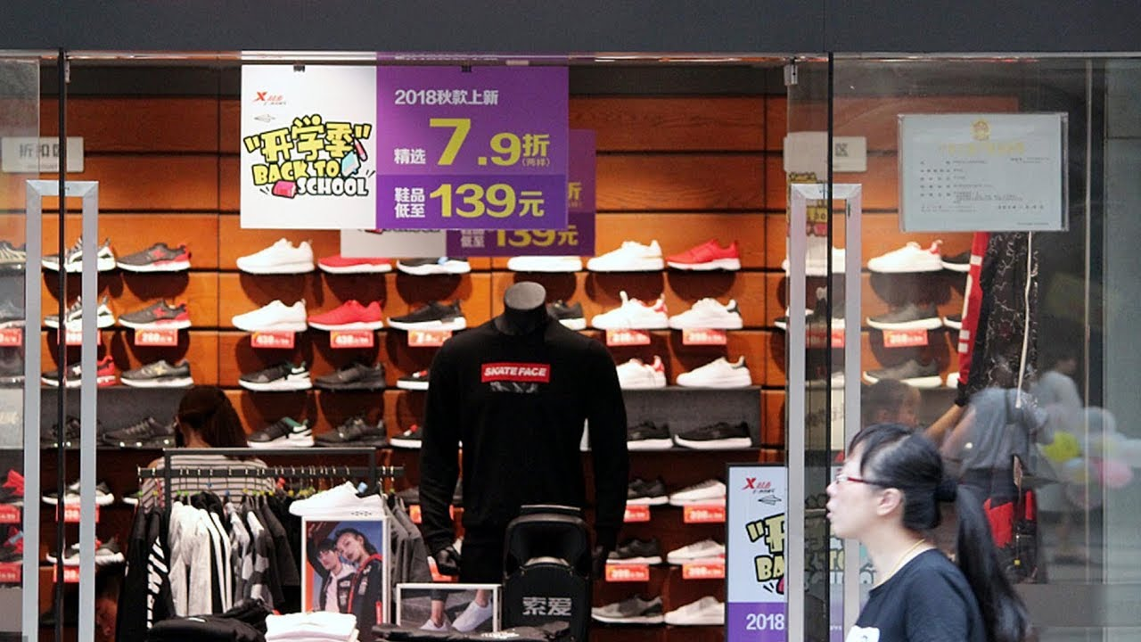 Chinese sportswear brands target new participants