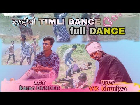 DARUDIYO / Timali Dance Singar VK Bhuriya Sk Dance Group Timali Star