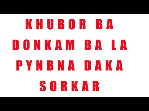 khubor-ba-kongsan-bala-pynbna-daka-sorkar