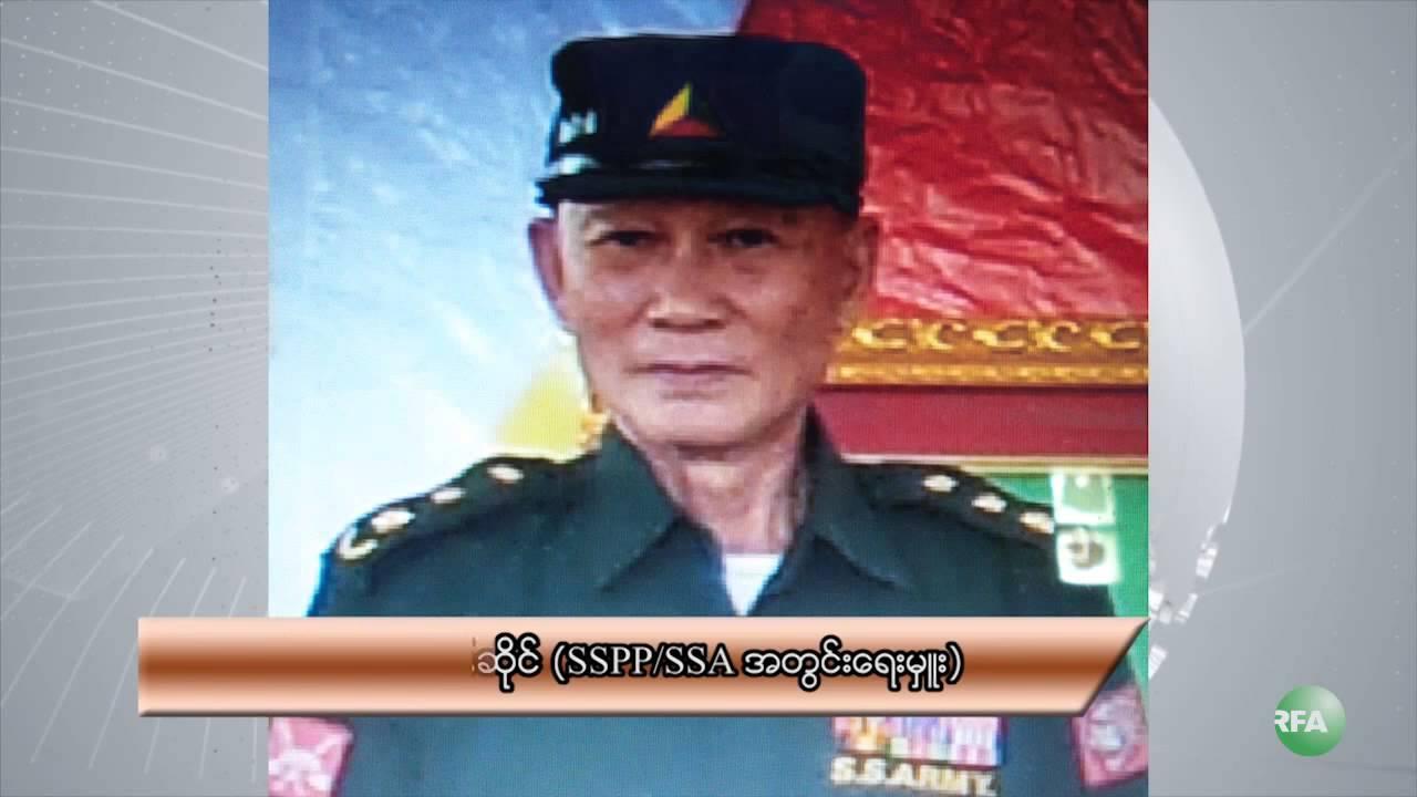 RFA Shan Language TV Program, 2014 October 3rd Week