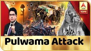 Ghantakhanek Sange Suman (15.02.19): 40 CRPF jawans martyred in Pulwama attack, demand for thumbnail