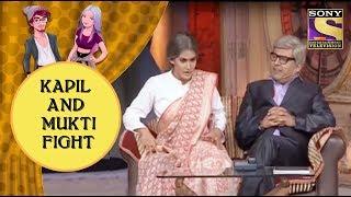Old Couple, Kapil And Mukti Fight - Jodi Kamaal Ki