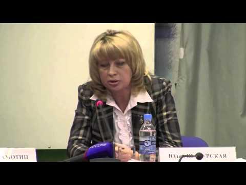 Юлия Шакурская директор департамента культуры Тюменской области