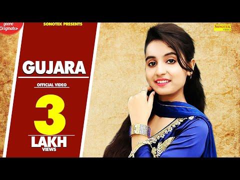 Gujara | Surender Kala, Sachin Rishi, Rajiv Rishi | New Most Popular Bollywood Songs 2019