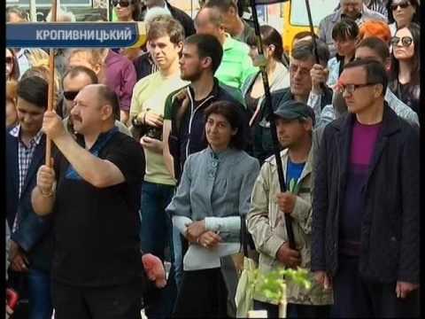 Канал Кировоград: Вшанування реперсованих