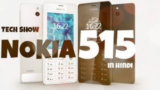 NOKIA 515 Specification in hindi (TECH SHOW)