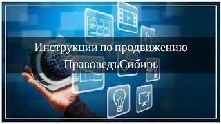 № 7 Как загрузить видео на свою страницу Вконтакте