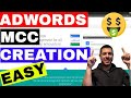 How To Create MCC Account In Adwords (My Client Center)