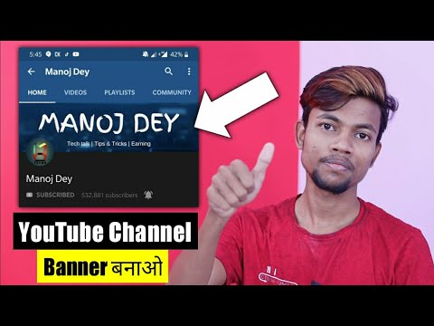 How To Make A Professional Banner For Youtube Channel | Only 5 mins