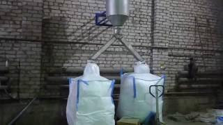 Линия переработки пэт-бутылки 300 кг/час.(, 2016-08-09T08:28:27.000Z)