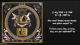 Repeat youtube video CL_ The Baddest Female (Hangul_Romanized_English Sub) Lyrics