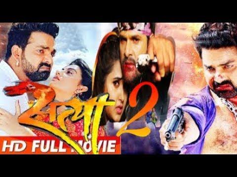 देखे Satya 2 Movie ट्रेलर । Pawan Singh, Akshra Singh, Khesari Lal Yadav ,Kajal Raghwani |